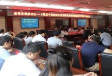 简阳市中医医院成功举办成都市继教项目-《基层中西医结合内分泌代谢诊疗规范化学习班》