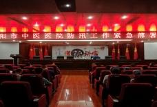 响应防汛应急,筑牢安全防线         -----  简阳市中医医院开展防汛应急工作