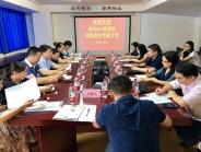 学习提升,推进发展                      ——赴四川省第二中医医院、资阳市中医医院学习