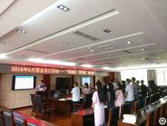 迎国庆·学市歌·唱红歌 ——行政支部9月固定党日活动