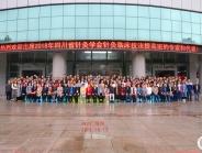 简阳市中医医院 成功举办《2018年四川省针灸学会 针灸临床技法提高班》