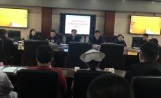 加强行风整治 保持高压态势 —简阳市中医医院召开2018年度行风监督员座谈会