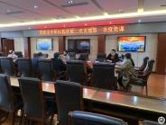 中共简阳市中医医院委员会住院二支部 2019年第一季度党课、党员大会