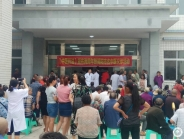 简阳市中医医院  开展贯彻落实《中医药法》颁布两周年义诊活动