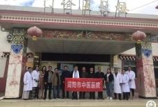 简阳市中医医院党委书记、院长邓治林一行 前往甘孜县中藏医院交流考察对口支援及医联体建设工作