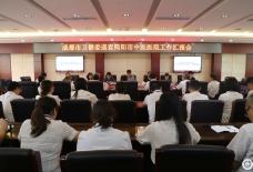 简阳市中医医院圆满完成成都市中医医院巡查工作