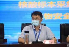 疫情防控|简中医召开全市大规模核酸采集工作部署及培训会